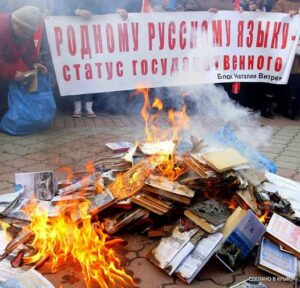 -Book-Burning-Crimea