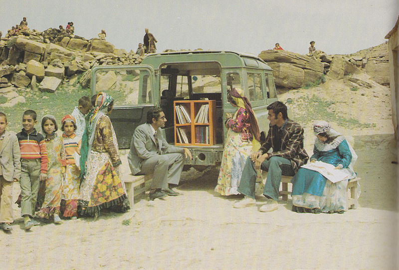 books on wheels iran