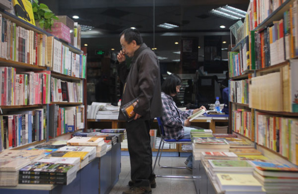 Sanlian Taofen Bookstore 2. Zou Hong China Daily