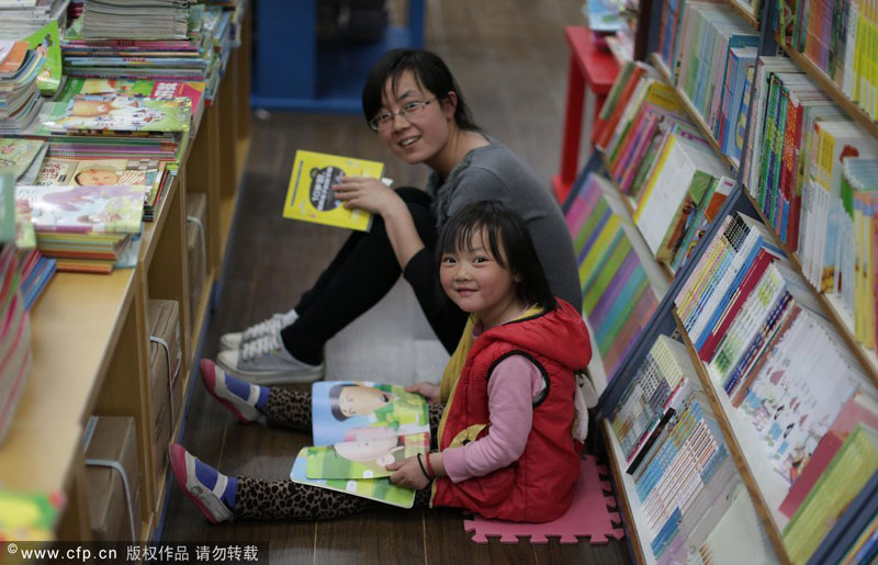 Sanlian Taofen Bookstore. 3