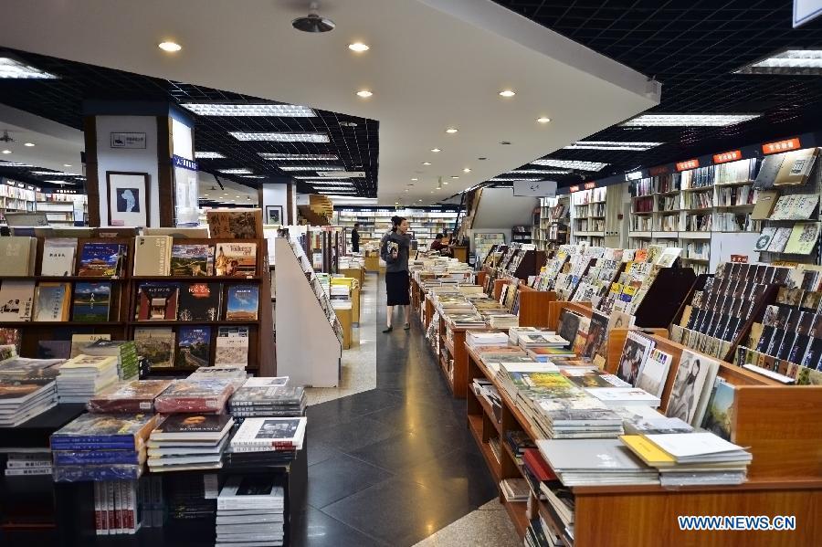 Sanlian Taofen Bookstore. 7